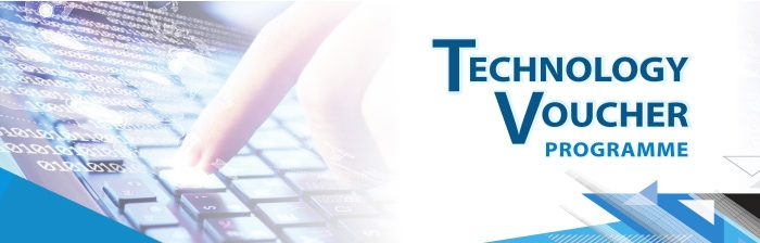 科技劵如何應用及提升企業效能,如何一舉兩得